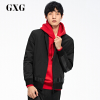 【GXG&大牌日 2.5折到手价:222.25】GXG联名款 男士潮流时尚修身黑色个性夹克外套174821910