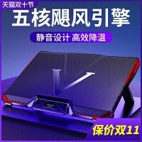 笔记本散热器14寸15.6寸苹果联想华硕戴尔惠普游戏本外星人手提电脑降温底座排风扇水冷静音支架板垫冰魔4