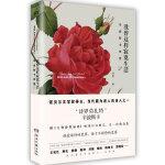 我曾�@�蛹拍�生活:辛波斯卡��x2(�酌住㈥��_�推崇的�Z���文�W���@���人辛波斯卡,�^《�f物�o默如�i》�充N10�f�院螅�再一次�I出�歌的花朵。)(浦睿文化出品)