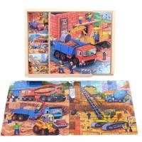 恐龙拼图玩具3一9岁 儿童木质卡通拼图玩具宝宝男孩女孩幼儿园拼板