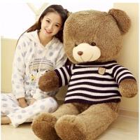 大号泰迪熊公仔1.6米大熊娃娃毛绒玩具熊熊礼物抱抱熊狗熊玩偶女 蓝白条纹毛衣 2米说生日快乐