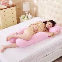 多功能孕妇护腰枕侧睡枕抱枕孕妇U型枕头睡觉侧卧靠垫靠枕用品