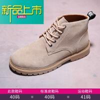 新品上市英伦加绒马丁靴男中帮工装靴冬季真皮保暖男鞋韩版潮流高帮短靴