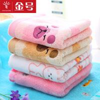 金号儿童毛巾纯棉 4条装 加厚柔软吸水童巾 家用宝宝洗脸巾小面巾