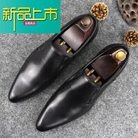 新品上市英伦男士真皮套脚皮鞋商务正装尖头皮鞋韩版潮流男鞋皮鞋新郎婚鞋