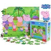 小猪佩奇拼图24/48/100片幼儿童益智力卡通拼图玩具男/女孩3-5-6-7-8岁