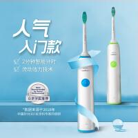 飞利浦(Philips)电动牙刷HX3216/HX3226成人家用充电式声波震动式牙刷23000转/分