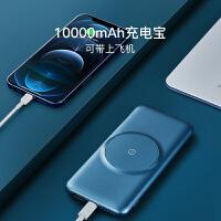 网易严选 边充边玩,iPhone 12 专用磁吸无线充电宝