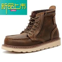 新品上市加绒马丁靴男真皮高帮复古男鞋工装靴英伦百搭短靴冬季雪地靴子潮