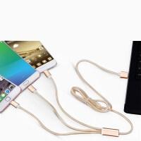 三合一数据线安卓数据线手机充电线高速快充