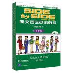 朗文国际英语教程(第3册)(教师用书・最新版)