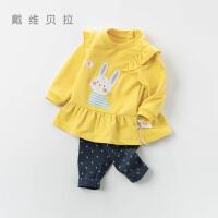 davebella戴维贝拉女童洋气套装春季新款儿童宝宝两件套DBM12841