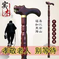 老人拐杖木质防滑手杖老年人拐杖拐棍实木龙头拐杖助行器老人礼品