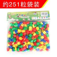 火箭头积木塑料拼插拼接积木玩具儿童3-6-7-8-10周岁 约251粒+图纸 (体验装)