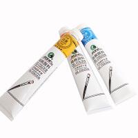 马利50ml铝管油画颜料 画材美术用品绘画颜料 五色