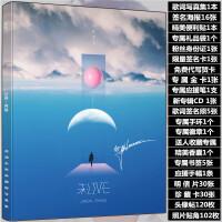张杰写真集专辑我想未LIVE赠周边明信片海报CD歌词本生日礼物