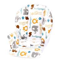 儿童餐椅坐垫儿童餐椅坐垫通用型 适合折叠餐椅
