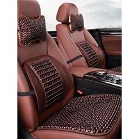 夏季汽车坐垫 隔热座垫 通风凉垫夏天单片通用座椅垫