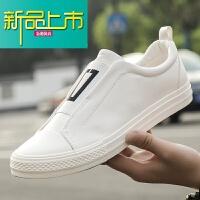 新品上市时尚网红鞋子男潮鞋韩版百搭小白鞋休闲皮鞋一脚蹬懒人板鞋