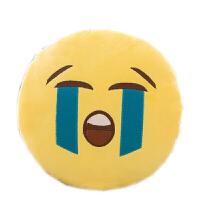 滑稽表情包暖手宝手捂抱枕可插手毛绒玩具创意生日礼物送女生 30*30厘米可插手