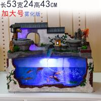 假山流水喷泉客厅加湿器创意小型鱼缸水族箱景观办公桌面礼品摆件