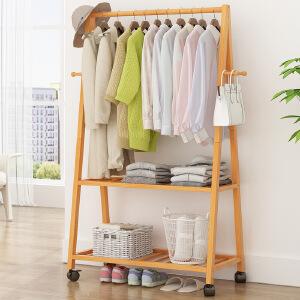 幽咸家居 简易衣帽架落地实木卧室挂衣服架子架整理客厅收纳简约现代