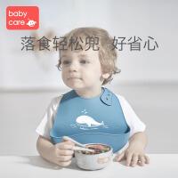 【抢!限时2件5折】babycare宝宝吃饭围兜 婴幼儿硅胶围嘴小孩防水儿童饭兜超软大号