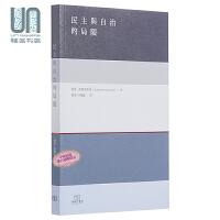 民主与自治的局限 港版原版 阿当普热沃斯基 商务印书馆(香港)有限公司 社会科学
