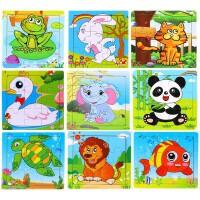 1木制9片拼图30款儿童动物卡通早教启蒙积木质玩具2-4岁