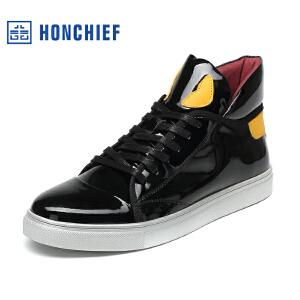 红蜻蜓旗下品牌HONCHIEF  男鞋休闲鞋秋冬鞋子男板鞋KTA1107