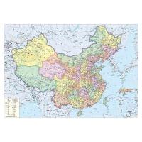 拼图10000片 星空下的灰姑娘木质10000拼图1000片卡通动漫玩具礼物 深蓝色 1000片中国地图