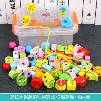 婴幼儿童玩具1-2-3岁 早教益智力串珠4绕珠5穿线穿珠子男女孩宝宝