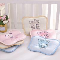 婴儿枕头夏季0-1岁2宝宝冰丝荞麦定型矫正透气凉爽新生儿夏天凉枕