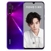 【当当自营】华为 Nova5 全网通8GB+128GB 仲夏紫 移动联通电信4G手机 双卡双待