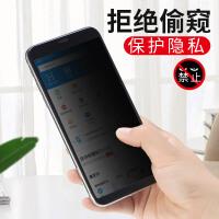 iPhone11钢化膜8plus苹果xr防窥膜11pro全屏覆盖xr防窥iphonex贴膜Promax手机膜7plus