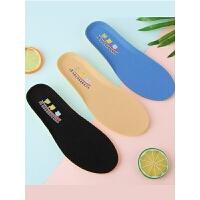 2双 儿童运动鞋垫宝宝吸汗防臭鞋垫透气除臭减震软底运动篮球舒适