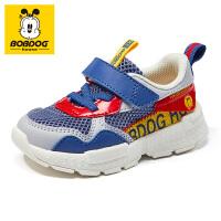 巴布豆童鞋2021新款夏款儿童软底学步鞋防滑宝宝鞋男童女童机能鞋-钛蓝黄