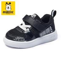 巴布豆童鞋儿童学步鞋2021新款夏款男童鞋子女童宝宝鞋春季机能鞋-黑白