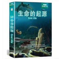 原装正版 BBC纪录片 生命的起源DVD First Life 盒装D9 光盘