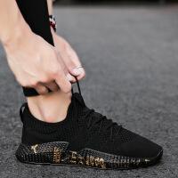 2018新款男士运动休闲板鞋帆布男鞋韩版潮流潮鞋布鞋