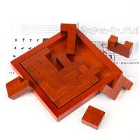 磁性中国地图世界地图 磁力儿童木制拼图益智学习地理玩具 木质中国拼图 世界拼图 磁性磁力拼图 儿童早教