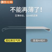 图拉斯苹果X手机壳iPhoneX超薄XR透明硅胶iPhone XsMax轻薄套iphonexr软壳Xmax潮牌网红mas