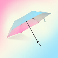 当当优品 迷你超轻晴雨伞 云画月光