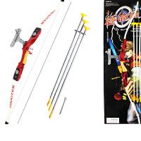 儿童弓箭玩具套装体育器材男孩吸盘射箭羿少年子射击 鹰眼红+3箭+瞄准杆 100CM