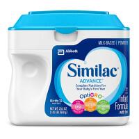 保税区发货 (20年4月)Abbott雅培Similac 金盾1段婴幼儿宝宝配方奶粉 658g 包邮包税