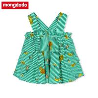 mongdodo梦多多童装儿童短袖夏季2019新款衬衫中大童宝宝女童上衣