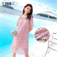 七格格短裙子夏装2019新款套装两件套法国小众洋气时尚气质背心裙