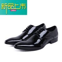 新品上市头层牛皮男士尖头皮鞋英伦商务正装皮鞋漆皮亮面真皮婚鞋韩版潮鞋 黑色