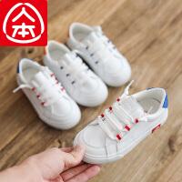 人本童鞋儿童板鞋男童鞋子秋季新款小白鞋女童一脚蹬懒人鞋运动鞋