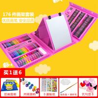 学习美术用品画画工具儿童绘画套装水彩笔画笔小学生女孩生日礼物 粉红色 送六重